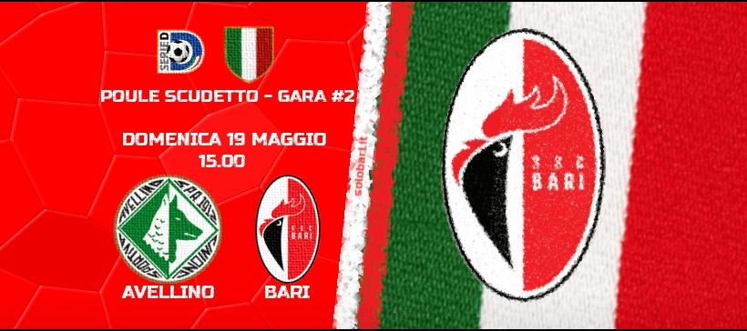 Avellino Bari Streaming Gratis Diretta Link Online Telebari Facebook